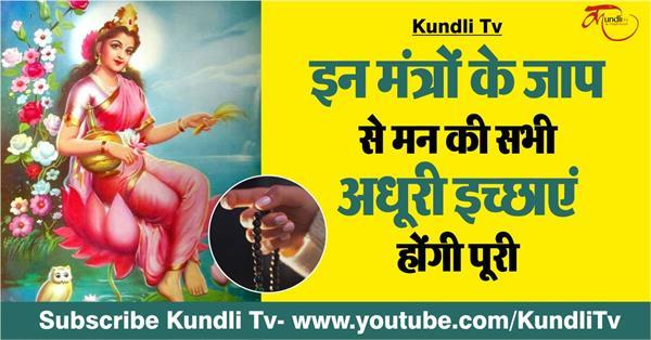 powerful durga mantra in hindi