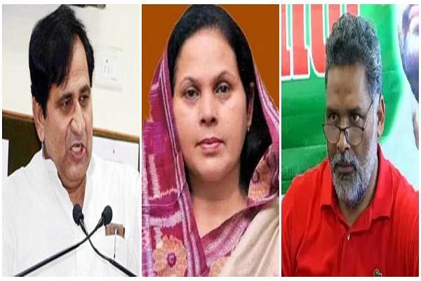 many political leaders bail seized