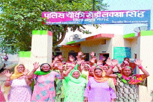 women protested against police action