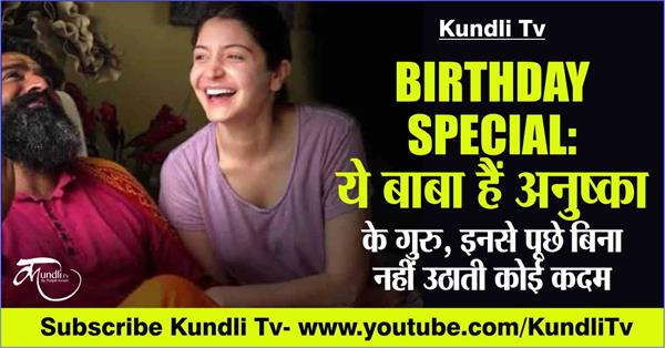 birthday special anushka sharma
