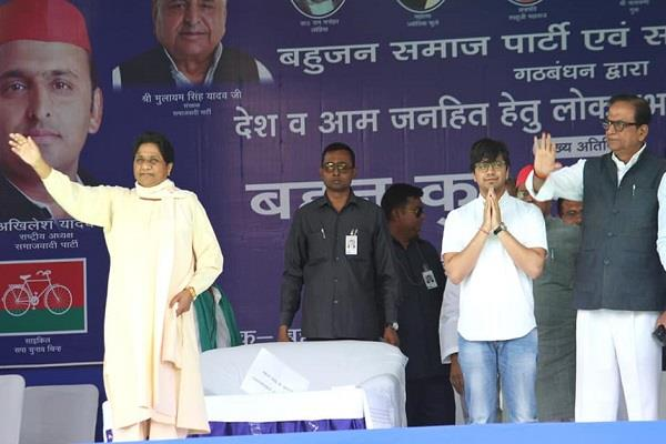 she gets a chance to become pm will contest ambedkar nagar seat mayawati