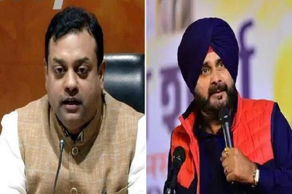 bjp remarks on sidhu statement on pm modi says resistant sexist
