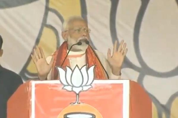 pm modi spoke in mirzapur