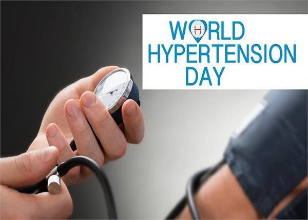 World Hypertension Day: 33% भारतीय इस 'साइलेंट' बीमारी से अंजान, देसी नुस्खों से रखें बचाव