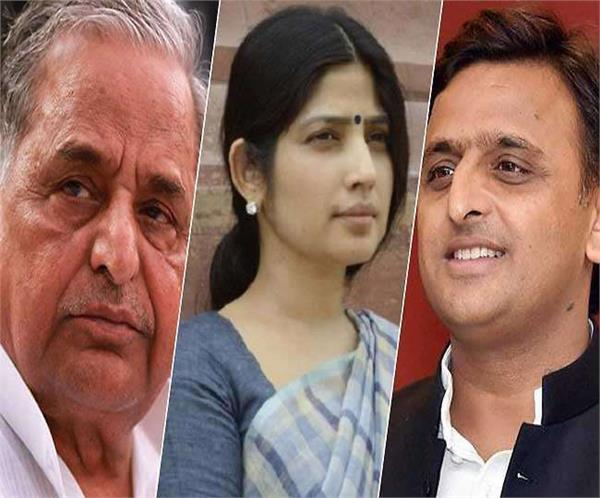 elections result early stages of yadav clan happiness somewhere anywhere gum