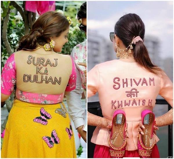 Bridal Fashion: मेहंदी सेरेमनी पर ट्राई करें Slogan स्टाइल ब्लाउज