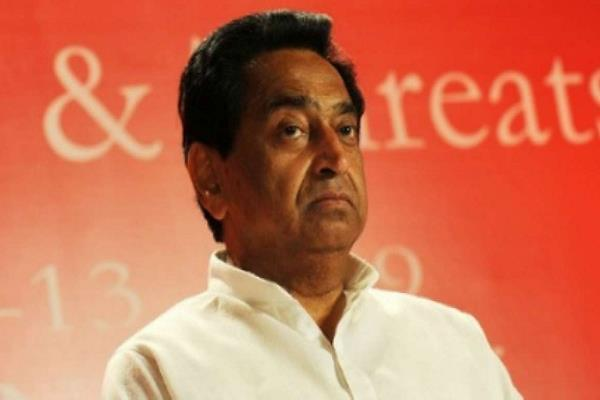 cm kamal nath not meeting cwc meeting in madhya pradesh