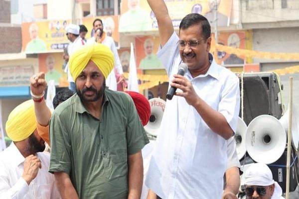 lok sabha election result win bhagwant mann