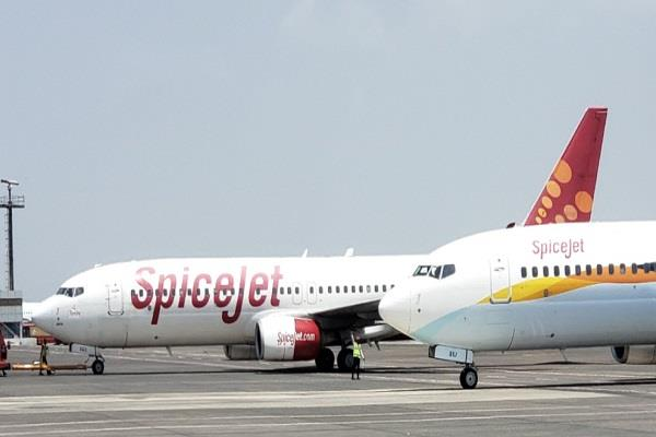 spicejet going to start business class services