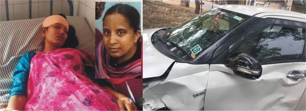 teacher died in accident
