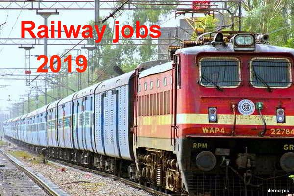 rrb recruitment 2019 recruitment made in railway for tenth pass