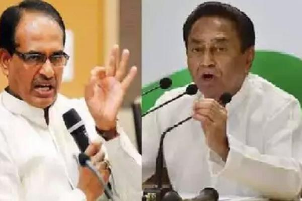 congress claim  shivraj s brother did the application of debt