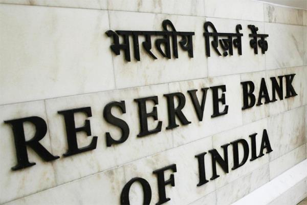 rbi to deposit rs 15 thousand crore for liquidity in banking