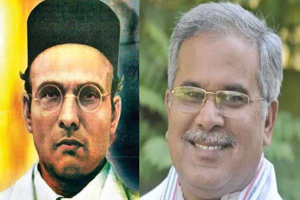 bhupesh baghel s statement on savarkar stirs up speech