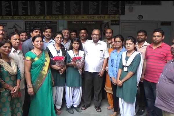 palak and monica got 1st and 3rd grade in 12th exam result
