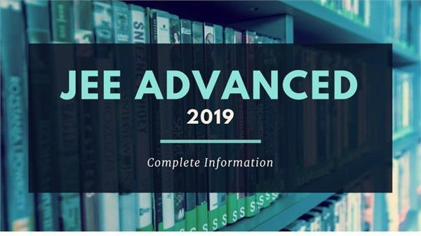 jee advanced 2019 answer key release such as download