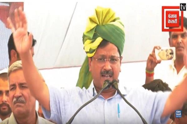 modi is the biggest traitor true patriot dushyant chautala kejriwal