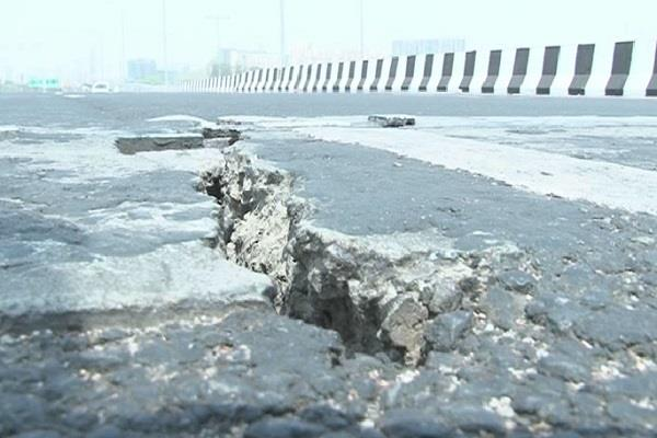 flyover s micro investigation appeal