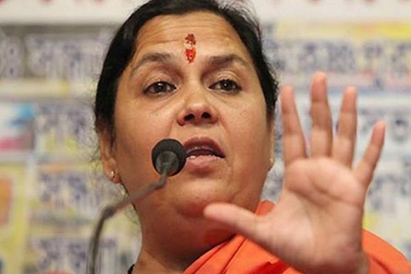uma bharti told the congress the slogan of the british this fake gandhi