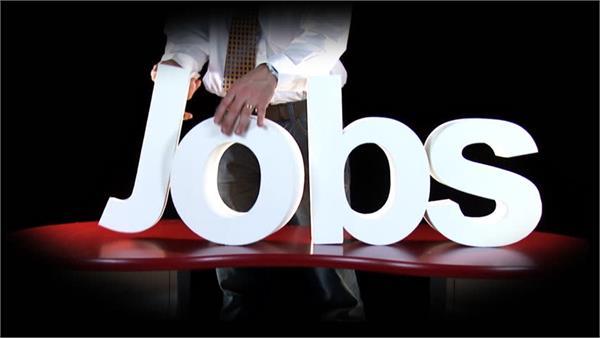 gscscl job salary candidate