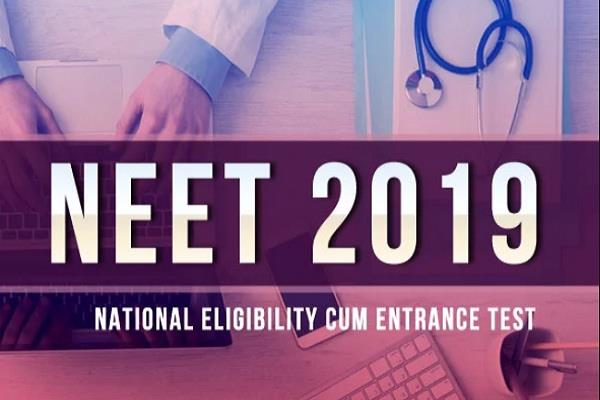 neet 2019 exam will be done on 5th may