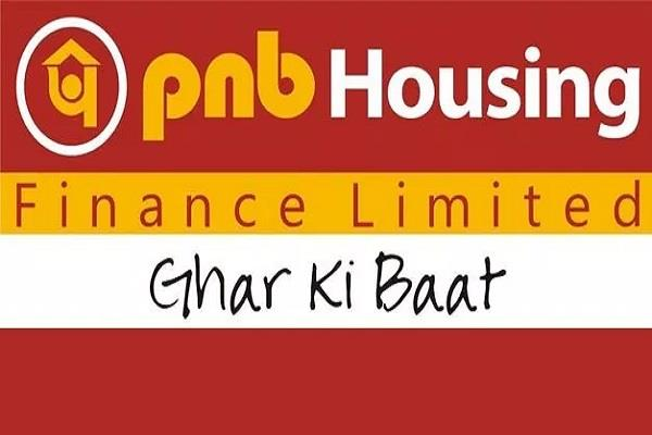 pnb housing finance to raise one billion dollars from overseas market