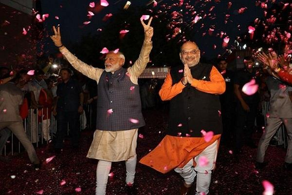 pakistani media termed modi victory as a huge mandate