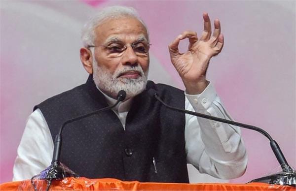 jharkhand hemant soren narendra modi bjp