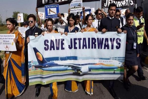 gaurang shetty resigns from jet airways board of directors