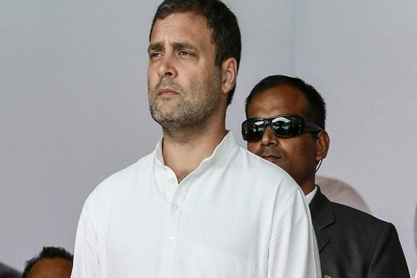 there is no case of rahul regarding the remarks against the pm