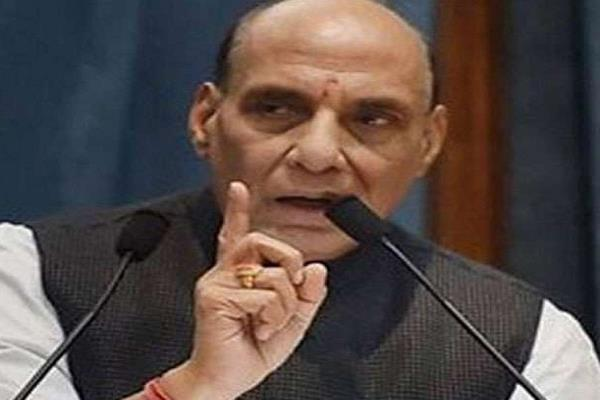 rajnath singh s reversal on the congress says the watchman is pure