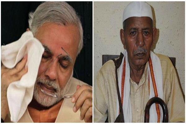 hira lal yadav passes away