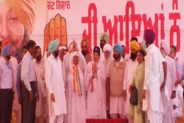 rajdeep kaur join congress