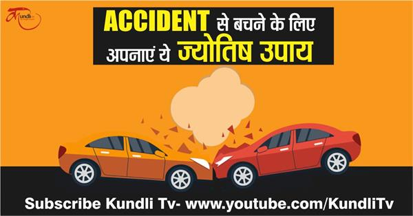 why are these measures of astrology to prevent vehicle accident