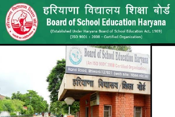 annual results of secondary education examination of haryana open