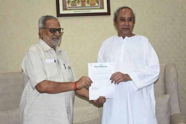 naveen patnaik elected leader of bjd legislative party