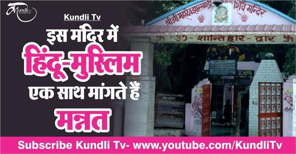story of jharkhandi mandir gorakhpur up