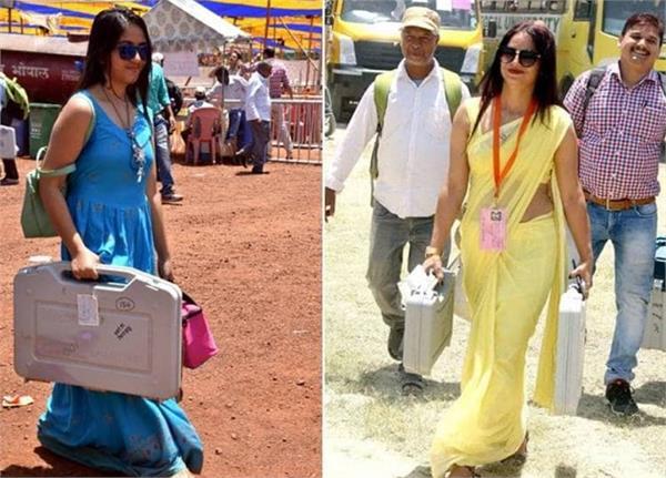 भोपाल की पोलिंग अफसर ने कहा- कपड़ों से नहीं करना चाहिए महिला को जज