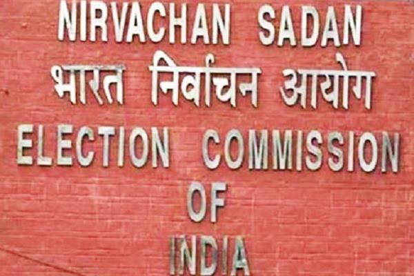 chhindwara and shahdol collectors removed after bjp complaint