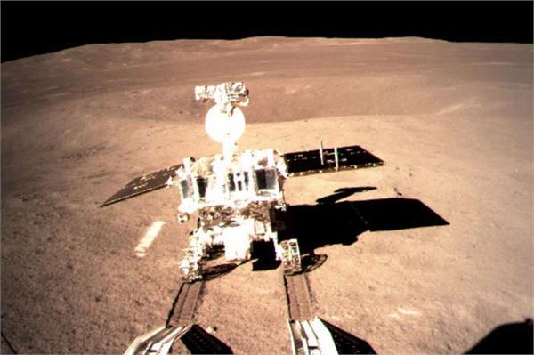 china s rover reveals moon s hidden depths