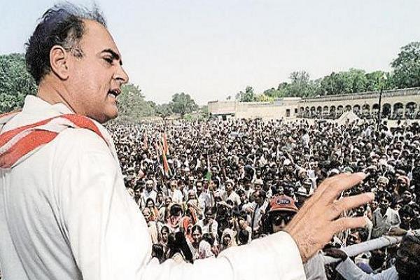 ravev told rajiv gandhi the controversial statement of former bjp mla