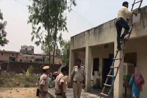husband killed her wife in karnal