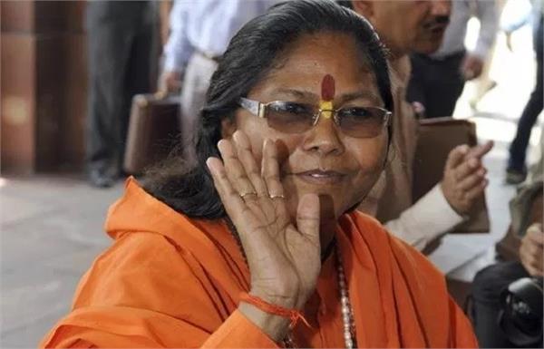 sadhvi niranjan jyoti demands for modi