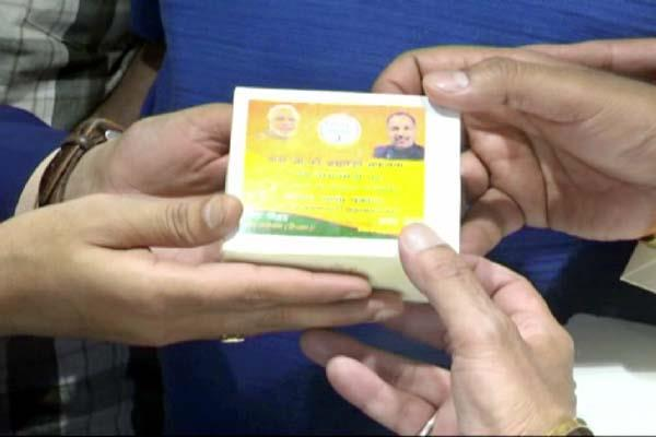 bjp business cell distributed 2 thousand sweet boxes on modi becoming pm