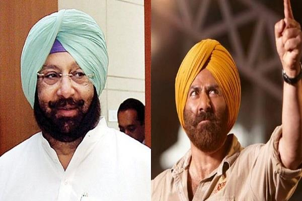 bjp should have put pressure on sunny deol to contest elections