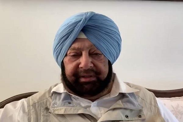 captain has taken feedback congressmen on all 13 lok sabha seats