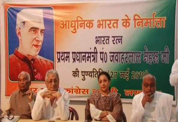 55th death anniversary of jawaharlal nehru