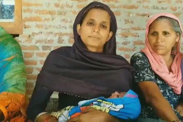 muslim family named narendra modi on the day of conclusion