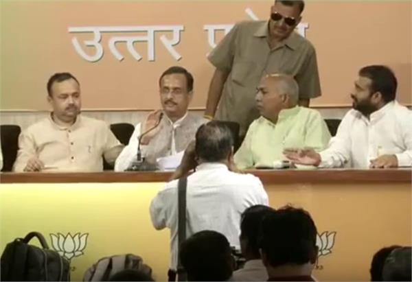 attack on his own mla aditi singh to mislead congress dinesh sharma