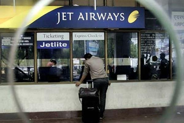 jet airways office will be auctioned